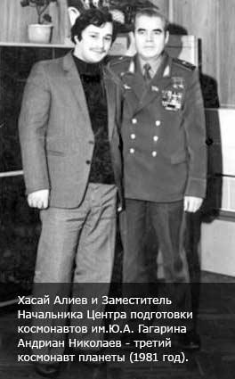 Хасай Алиев и Андриан Николаев
